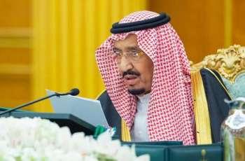 خادم الحرمين الشريفين يرأس جلسة مجلس الوزراء ويقر ميزانية الدولة للعام 2020