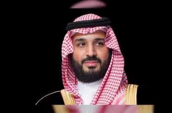 ولي العهد السعودي : المزانية العامة للعام 2020 تدعم أهداف رؤية 2030