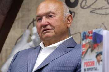 Former Moscow Mayor Yury Luzhkov Passes Away - Reports