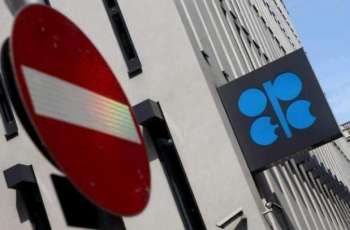 OPEC daily basket price US$65.57 a barrel Monday