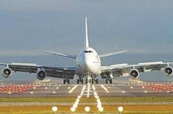 PIA fines passenger over smoking in Rawalpindi