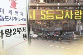 Seoul Issues Dust Advisory as Concentration of Particulates in Air Soars - Reports
