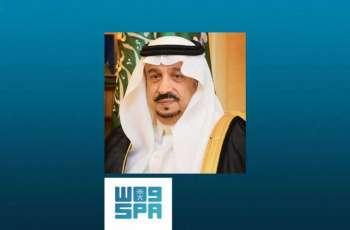 سمو أمير منطقة الرياض يهنئ خادم الحرمين الشريفين بمناسبة إقرار الميزانية العامة للدولة