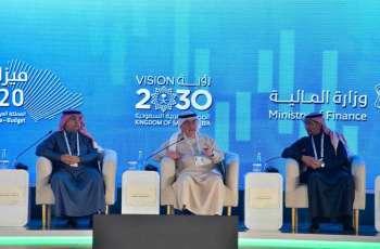 الجلسة الحوارية الثانية في ملتقى ميزانية 2020 تناقش
