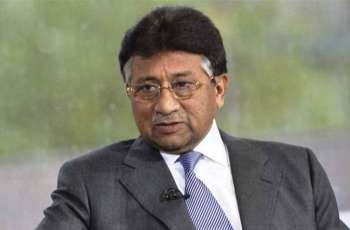 """Whether Musharraf's act was abrogation of Constitution?,"" LHC asks federal law officer for reply"