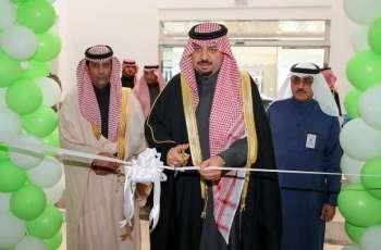 سمو الأمير فيصل بن خالد بن سلطان يدشن مركز شركة ديافرم المتكامل لرعاية الكلى في الحدود الشمالية