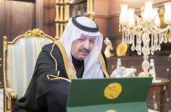 سمو أمير منطقة الباحة يدشن الموقع الإلكتروني للمركز الإعلامي بالمنطقة