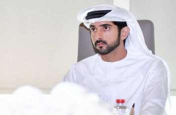 Hamdan bin Mohammed announces Dubai's economic outlook