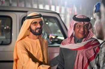 نائب رئيس دولة الإمارات العربية المتحدة يغادر الرياض