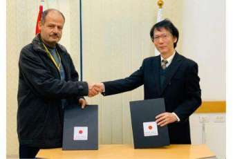 Japan Announces Funding to Build 2 New Units at Gaza Rehabilitation Center
