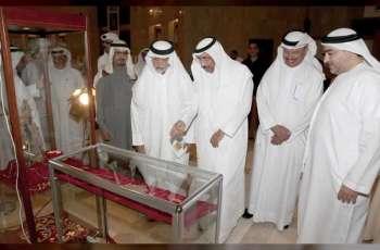افتتاح معرض الإمارات للهوايات والمقتنيات الخاصة بدورته الثانية
