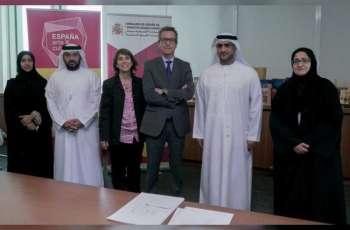 دائرة الثقافة والسياحة - أبوظبي تتبادل أحدث إصداراتها مع المكتبة الإسلامية في أسبانيا