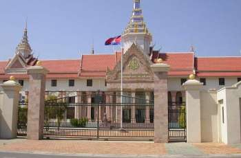 Cambodian Foreign Ministry Strongly Condemns US Sanctions Against 2 Nationals