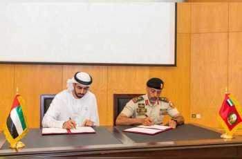 National and Reserve Service Authority, Office of Artificial Intelligence sign MoU