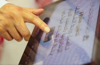 الرئيس العام لشؤون الحرمين يدشن مشروع تأهيل وربط الشاشات الإلكترونية بالمسجد الحرام