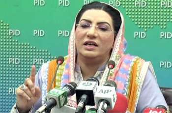 'Transforming India into extremist Hindu state seal on legitimacy of two-nation theory':Special Assistant to the Prime Minister (SAPM) on Information and Broadcasting Dr Firdous Ashiq Awan