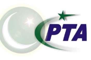 Illegal Gateway Exchange Raided in Karachi