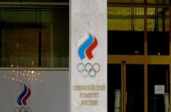 Russian Athletics Federation to Hold Snap Election on February 28, 2020