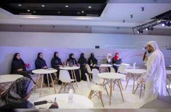 """المجلس الأعلى لشؤون الأسرة بالشارقة ينظم ورشة خلال """"قمة تمكين المرأة"""""""
