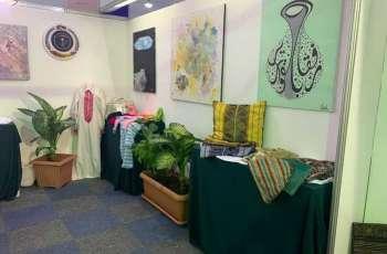 سجون مكة تشارك بأكثر من 60 عملاً في معرض الكتاب