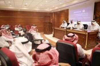 ندوة تبحث استدامة وتطوير الخدمات المقدمة لقاصدي المسجد النبوي