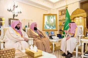 أمير منطقة القصيم يستقبل عضو هيئة كبار العلماء الشيخ الخنين