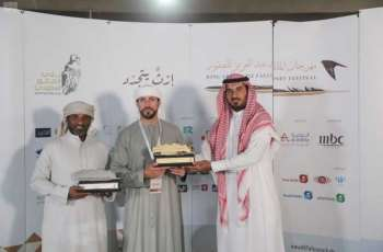 تألق بحريني كويتي إماراتي في مسابقة الـ