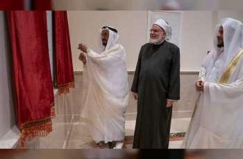 Sharjah Ruler inaugurates College of Holy Quran at Al Qasimia University