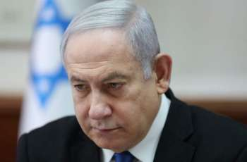 Netanyahu to Drop All Ministerial Duties Except Prime Minister's Role by Jan 1 - Reports