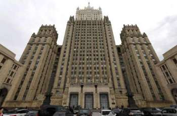 Russia Condemns Militant Attack on Army Camp in Niger - Foreign Ministry