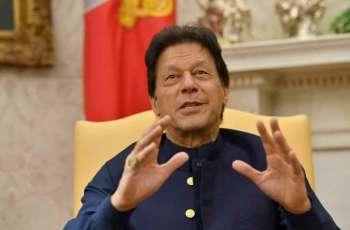 رئیس الوزراء عمران خان یتوجہ الي المملکة العربیة السعودیة غدا في زیاة رسمیة