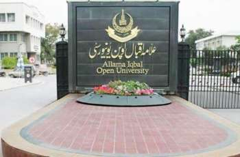 Allama Iqbal Open University (AIOU) provides books to its students on fast-track basis
