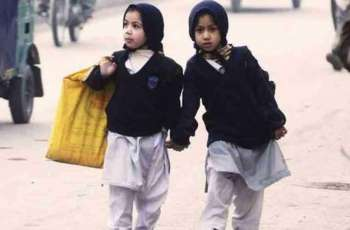 Punjab govt issues notification for winter vacations in all schools