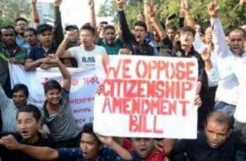 احتجاجات حاشدة ضد القرار الھندي بشأن منح الجنسیة للمھاجرین غیر المسلمة