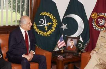 US Representative for Afghanistan Reconciliation calls on COAS