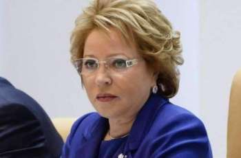 Russian Upper House Speaker to Meet With PACE President in Moscow Dec 17 - Upper House