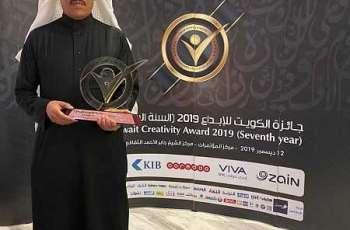 هيئة المواصفات تفوز بجائزة الكويت للإبداع عن فيلمها في اليوم الوطني ال89