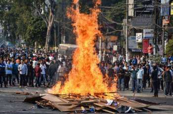 UN Calls Indian Bill Granting Expedited Citizenship to Non-Muslims 'Discriminatory'
