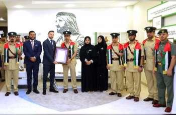 """شرطة دبي تحصل على مواصفة نظام إدارة الحوكمة """" BSI """""""