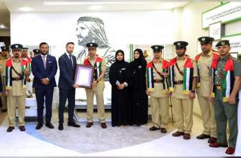 Dubai Police recognised for Effective Governance Management Systems