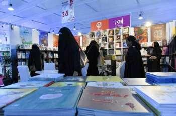 84778 زائراً لمعرض جدة الدولي للكتاب حتى اليوم الجمعة