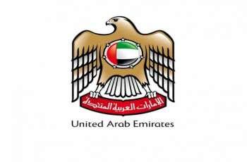 الإمارات تتعهد بمبلغ 5 ملايين دولار لصندوق الأمم المتحدة المركزي لمواجهة الطوارئ للعام 2020