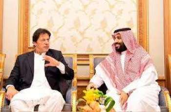 PM Khan to visit Saudi Arabia today
