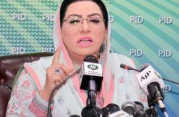 Firdous appeals people to play role in Govt's police eradication drive