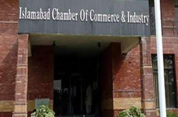 Business community shows concern on  CDA , Municipal Corporation Islamabad performance