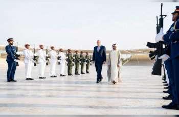 Australian Home Minister visits Wahat Al Karama