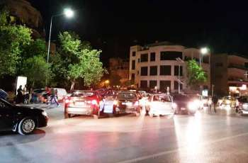 Damascus's Old City Declared Car-Free on Saturday