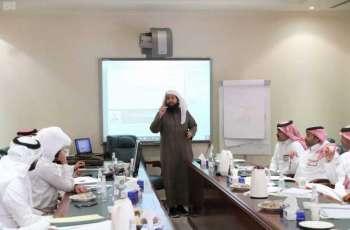 إمارة الشرقية تنظم دورة تدريبية لمنسوبيها في نظام الإجراءات الجزائية