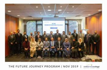 MBRSG holds 'Future Trip 3' programme in London