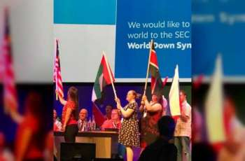 """""""متلازمة داون"""" تشيد بدعم جائزة حمدان بن راشد الطبية لـ """"الكونغرس العالمي لمتلازمة داون - دبي  2020"""""""